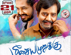 Meesaya Murukku Movie Review Tamil Movie Review