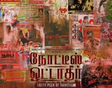 Munna Micheal Movie Review Hindi Movie Review