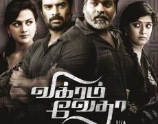 Vikram Vedha Movie Review Tamil Movie Review