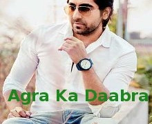 Agra Ka Daabra Movie Review Hindi Movie Review