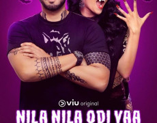 Nila Nila Odi Vaa Movie Review Tamil Movie Review