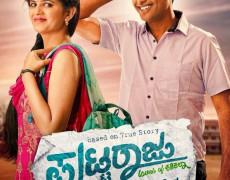 Puttaraju Lover Of Shashikala Movie Review Kannada Movie Review