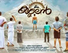 Himalayathile Kashmalan Movie Review Malayalam Movie Review