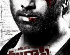 Madrasi Movie Review Telugu Movie Review