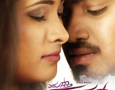 Mastkalandar Movie Review Kannada Movie Review