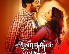 Aayirathil Iruvar Movie Review Tamil Movie Review
