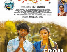 Konjam Konjam Movie Review Tamil Movie Review