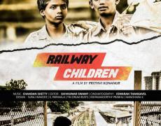Railway Children Movie Review Kannada Movie Review