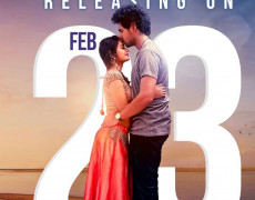 Chalthe Chalthe Movie Review Telugu Movie Review