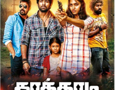 Kathadi Movie Review Tamil Movie Review