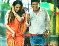 Tagaru Movie Review Kannada Movie Review
