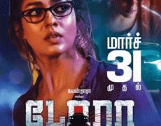 Dora Tamil Movie Review Telugu Movie Review
