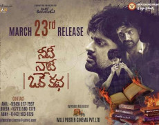 Needi Naadi Oke Katha Movie Review Telugu Movie Review