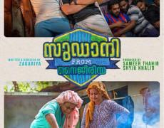 Sudani From Nigeria Movie Review Malayalam Movie Review