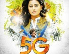5G Movie Review Kannada Movie Review
