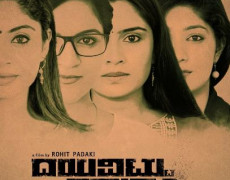 Dayavittu Gamanisi Movie Review Kannada Movie Review