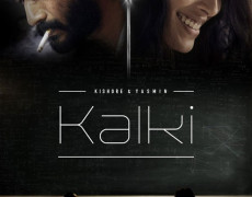 Kalki Movie Review Tamil Movie Review
