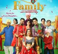 Love U Family Movie Review Hindi Movie Review