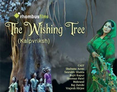 The Wishing Tree Movie Review Hindi Movie Review