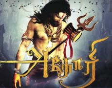 Aghori Movie Review Tamil Movie Review
