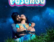 Ilavatta Pasanga Movie Review Tamil Movie Review