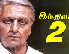 Indian 2 Movie Review Tamil Movie Review