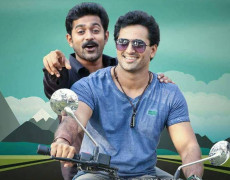 Avarude Raavukal Movie Review Malayalam Movie Review