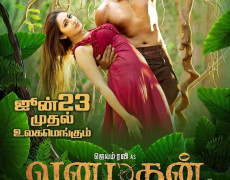 Vanamagan Movie Review Tamil Movie Review