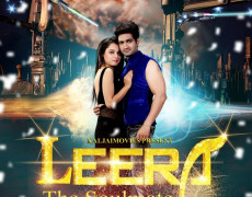 Leera The Soulmate Movie Review Hindi Movie Review