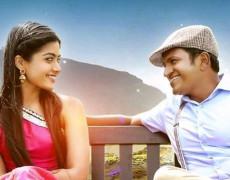 Anjaniputra Movie Review Kannada Movie Review