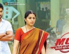 MCA Movie Review Telugu Movie Review