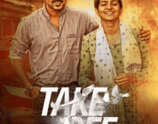 Take Off Movie Review Malayalam Movie Review