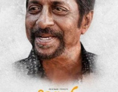 Ayaal Sasi Movie Review Malayalam Movie Review