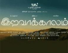 Iravaakaalam Movie Review Tamil Movie Review