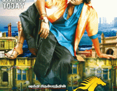 Jeyikkira Kuthira Movie Review Tamil Movie Review