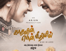 Kadhalin Pon Vidhiyil Movie Review Tamil Movie Review
