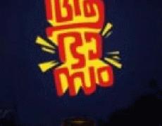 Abhasam Movie Review Malayalam Movie Review