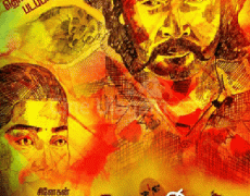 Bommi Veeran Movie Review Tamil Movie Review