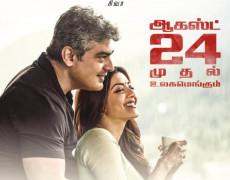 Vivegam Movie Review Tamil Movie Review