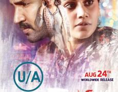 Neevevaro Movie Review Telugu Movie Review