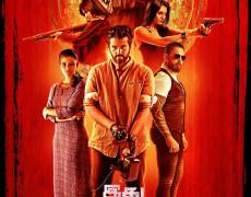 Idhu Vedhalam Sollum Kathai Movie Review Tamil Movie Review
