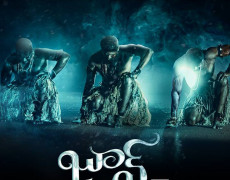 June 1:43 Movie Review Telugu Movie Review