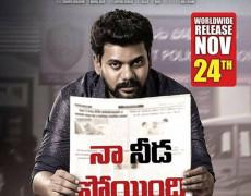 Napoleon Telugu Movie Review Telugu Movie Review