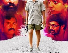 Papas Movie Review Malayalam Movie Review
