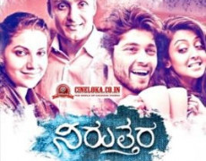 Niruttara Movie Review Kannada Movie Review