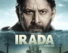 Irada Movie Review Hindi Movie Review