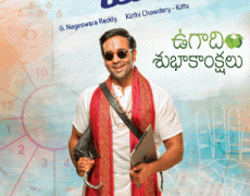 Achari America Yatra Movie Review Telugu Movie Review