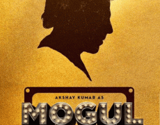 Mogul Movie Review Hindi Movie Review