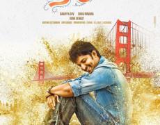 Ninnu Kori Movie Review Telugu Movie Review