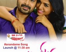 Pelliki Mundu Prema Katha Movie Review Telugu Movie Review
